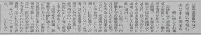 徳新記事2015,3,6