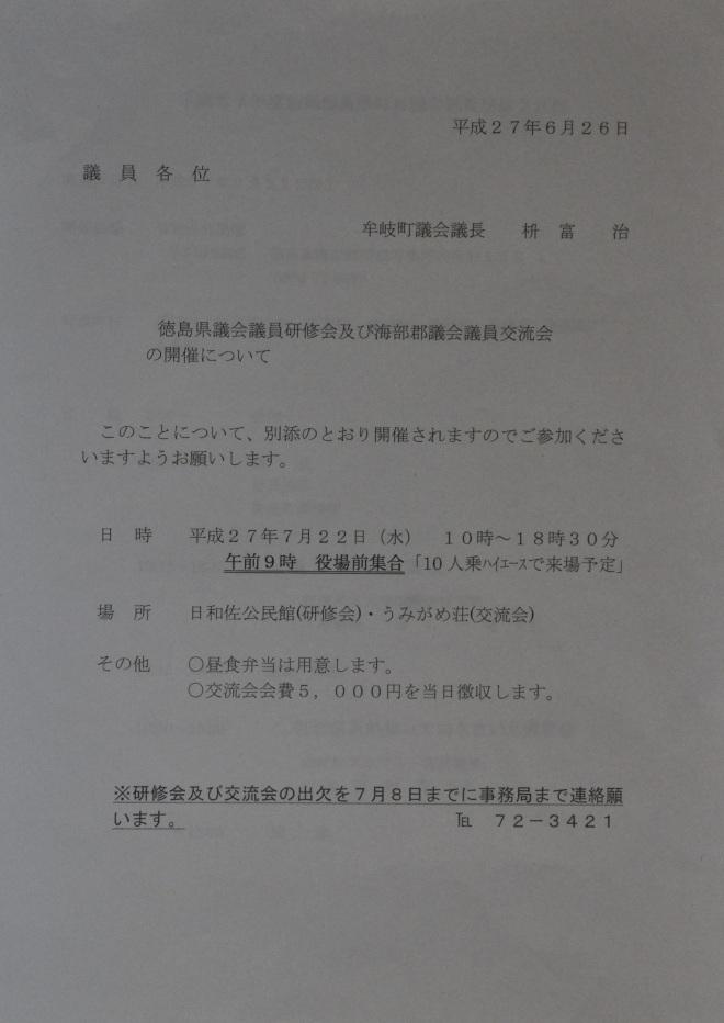 _DSC03361