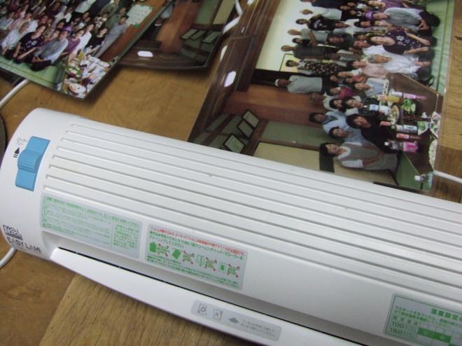 DSCF4578 - コピー