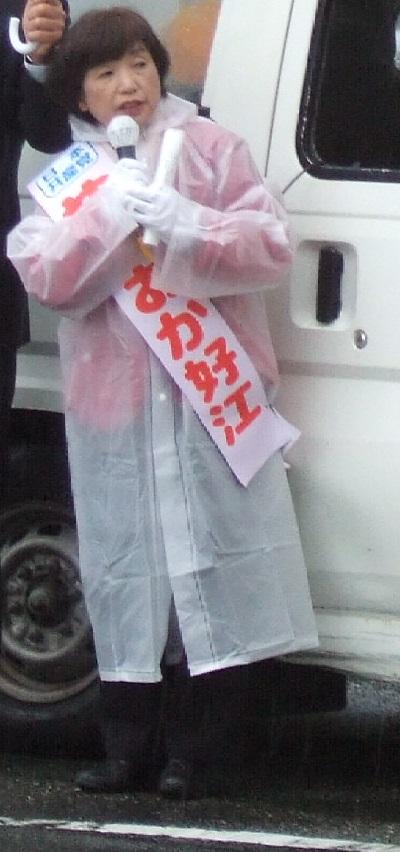 DSCF47661