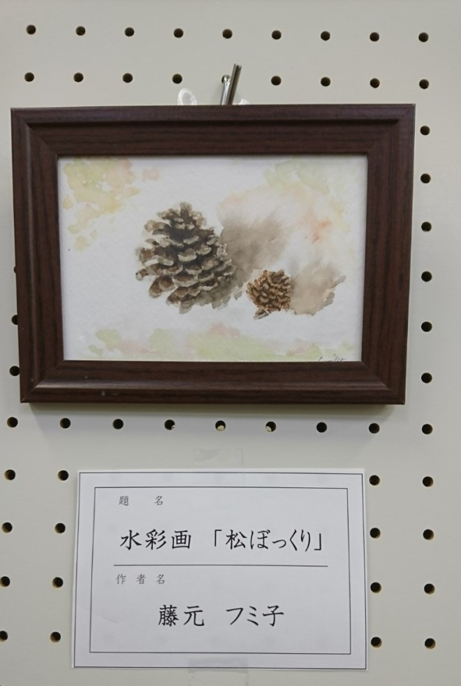DSC_3542.JPG