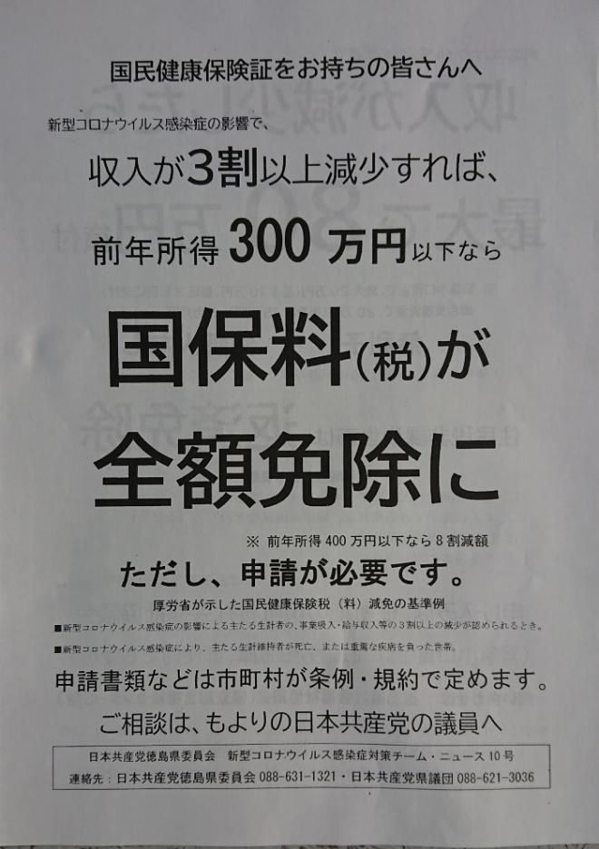 _20200608_054942